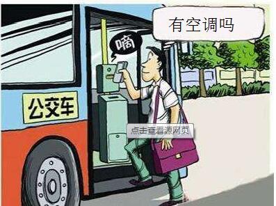 沈城1827辆空调公交车已全部开空调