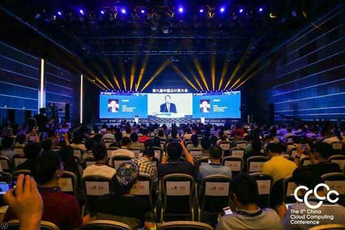 第九届中国云计算大会启幕