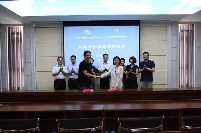 陕西韩城市旅游委与东方园林签约ppp项目