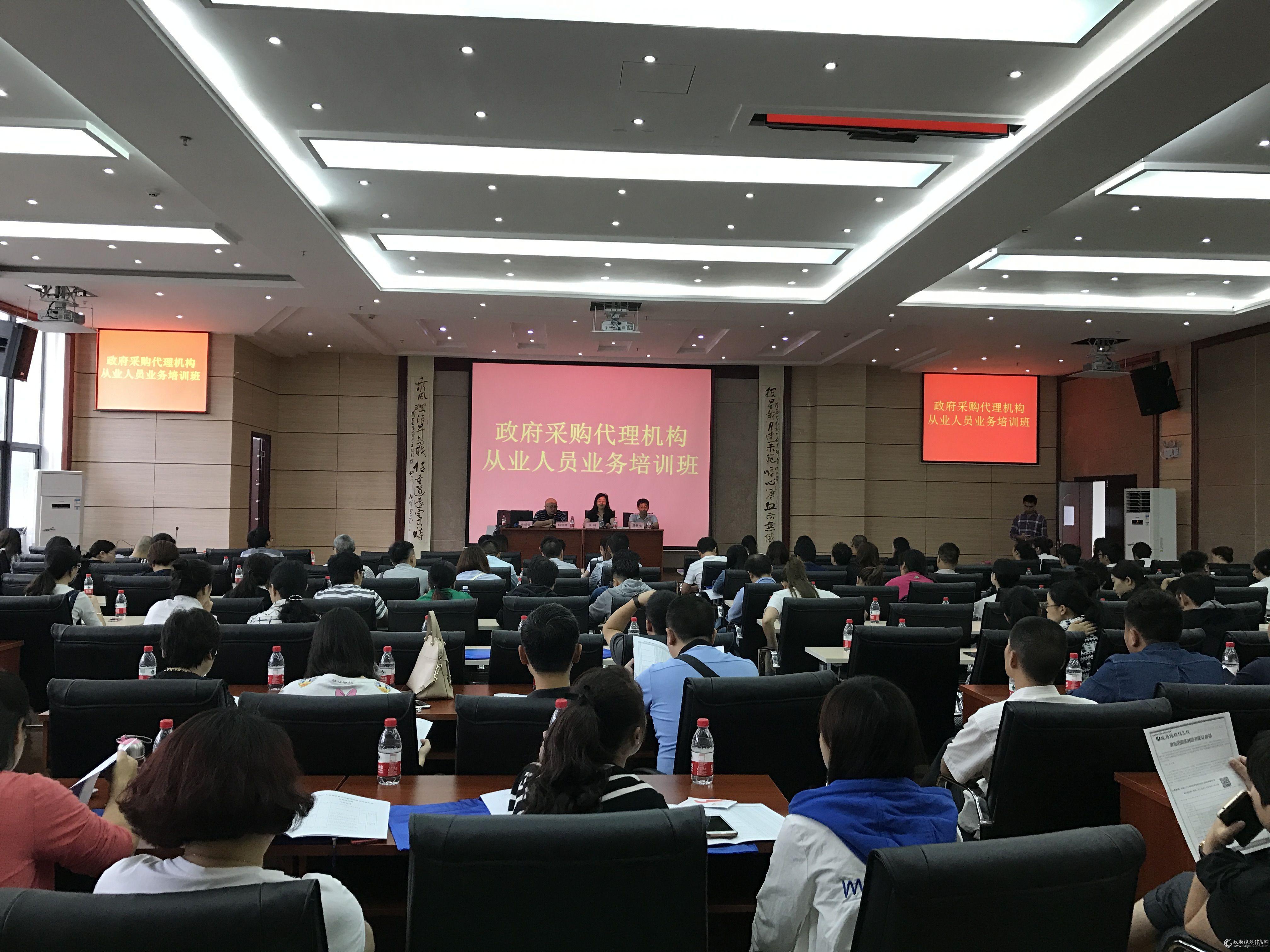 贵州全省代理机构培训 帮企业做精做优品牌