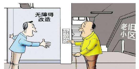 老小区加装电梯搁浅:专家对安全性实施论证