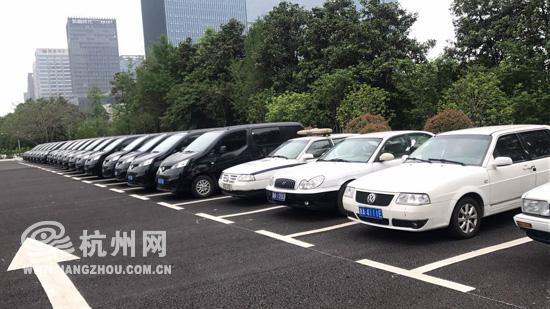 杭州98辆公车28日拍卖