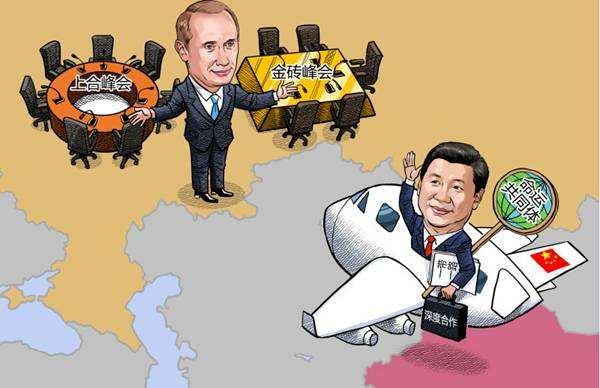 """中国外交部:政治安全是""""金砖""""合作支柱之一"""