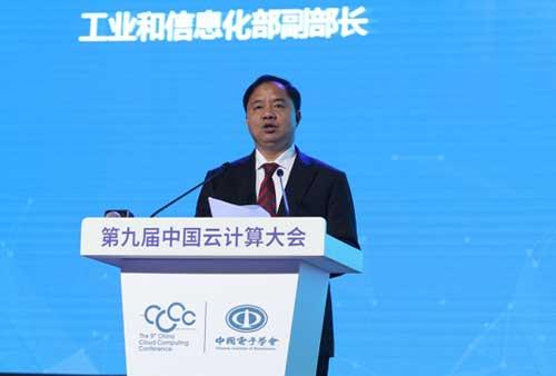 陈肇雄:对云计算产业发展的四点希望