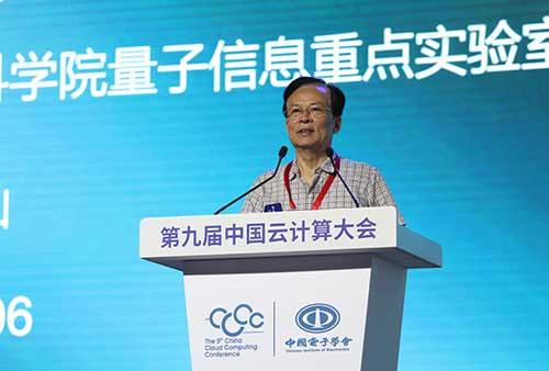 郭光灿:量子信息与计算的未来