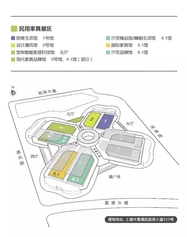 第40届上海虹桥家博会八大亮点抢先看