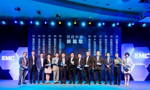 EMC大中华区总裁谭仲良率领新团队正式亮相
