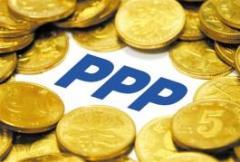 一个小故事,帮你了解PPP