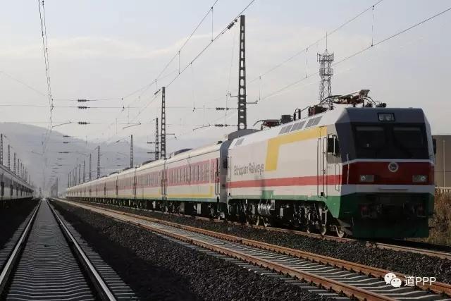 """""""一带一路""""PPP项目案例—东非亚吉铁路项目"""