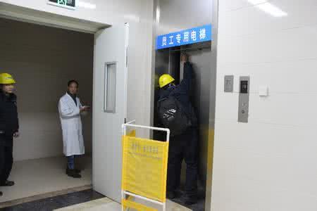 内蒙古特检院排查医院电梯隐患