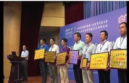 全国第一家冷链学会在江苏诞生