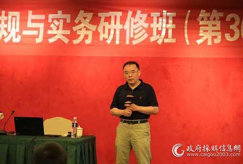 上海國際招標有限公司總經理金翔