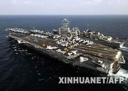 海军上海采购站舰艇航行纵向加油装置招标