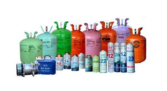 制冷设备常用制冷剂的特性