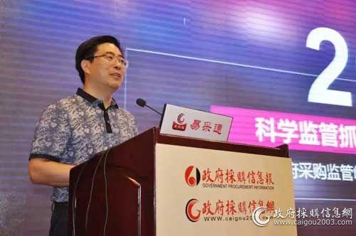 恒大娱乐采购信息报社总编辑  张松伟