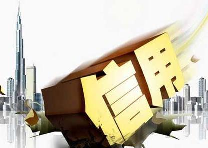 湖南郴州企业参与政采需提交信用记录