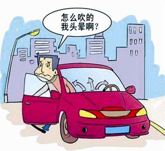 汽车空调使用错误导致人窒息