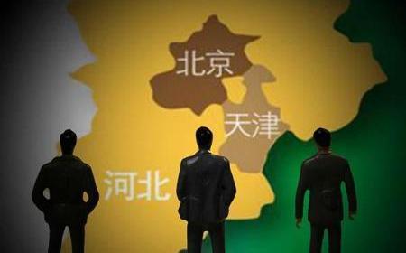 """环保部新部长为京津冀""""治气""""支招"""