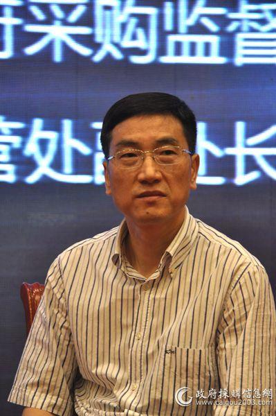 浙江省财政厅政府<a href=http://jianduguanli.caigou2003.com/ target=_blank>采购监管</a>处副处长俞小青
