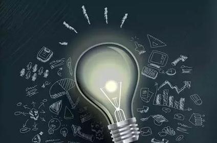 《能源生产和消费革命战略(2016—2030)》