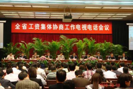 四川:450万元购买社会服务项目帮扶困难职工