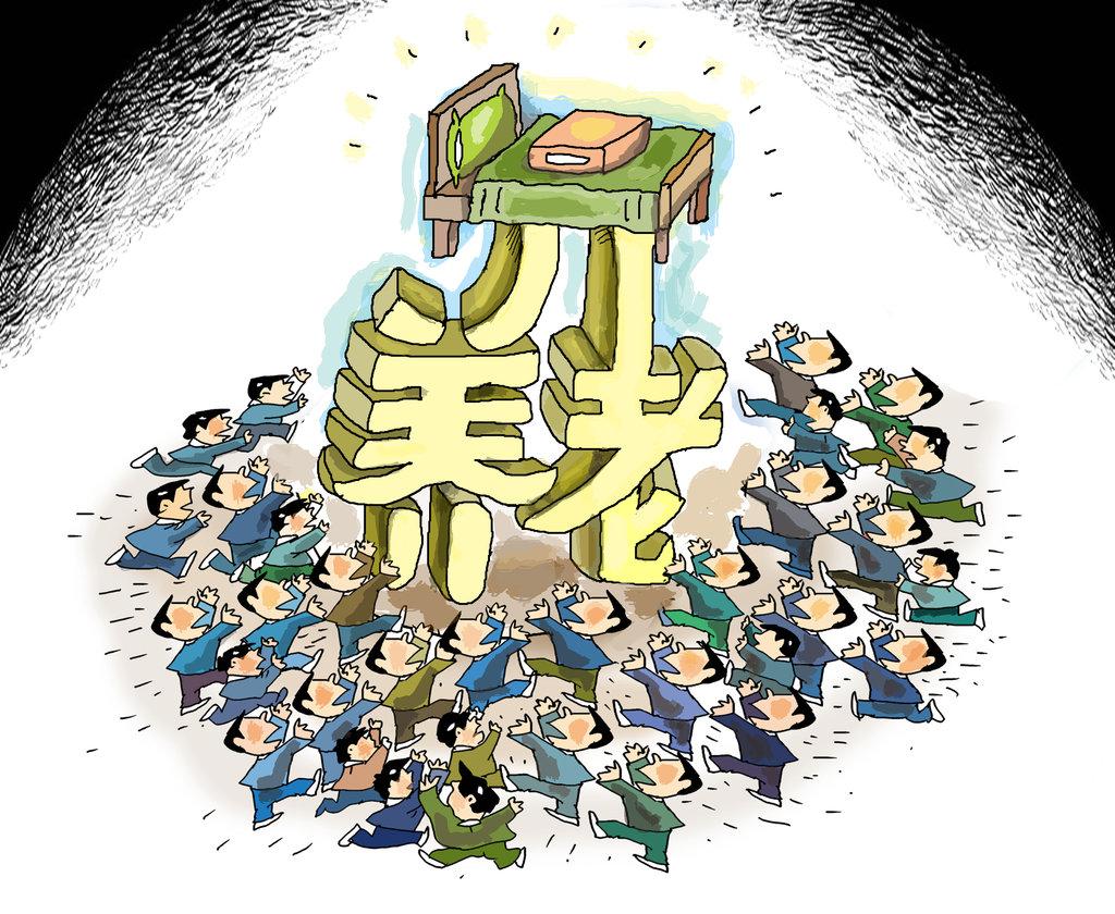 福建省政府出十条政策扶持办好养老院 最高奖30万