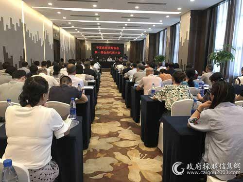 宁夏政府采购协会第一届会员代表大会现场