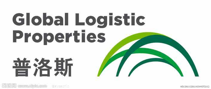 新媒:中国企业财团在普洛斯收购竞标中胜出
