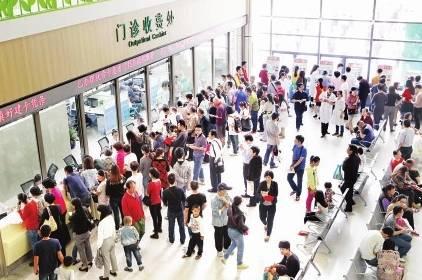 """北京原则通过本市""""十三五""""期间深化医药卫生体制改革实施方案"""