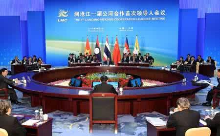 大湄公河次区域经济合作城镇化工作组第一次会议在越南河内举行