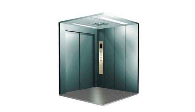 """沈阳:给电梯贴上""""身份证"""""""