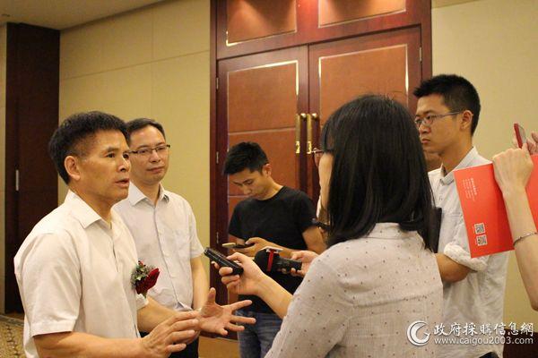 浙江省财政厅总会计师赵立妙就政采云平台相关问题答记者问