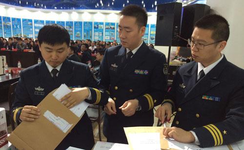 海军采购制式营具