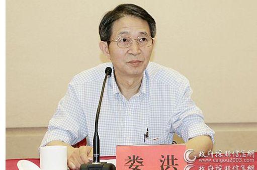 娄洪:中央集中采购工作取得积极成效