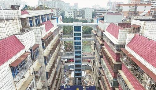 荔湾加装电梯补贴实施方案9月前完成制定