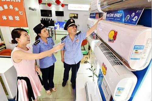 涪陵开展空调网购市场专项整治活动