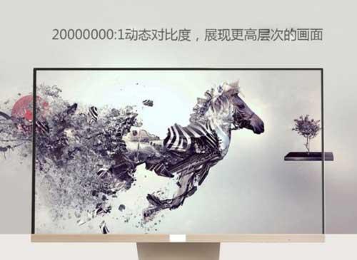 2000万:1的动态对比度广告
