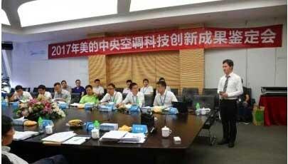 美的<a href=http://kongtiao.caigou2003.com/zhongyangkongdiao/ target=_blank class=infotextkey>中央空调</a>业务发力热泵采暖