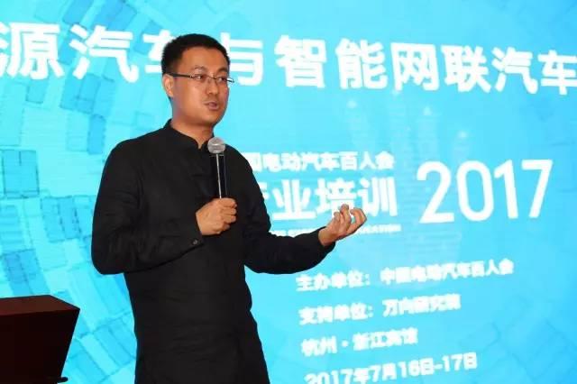 田锋:发展智能网联汽车 需首要解决系统安全问题