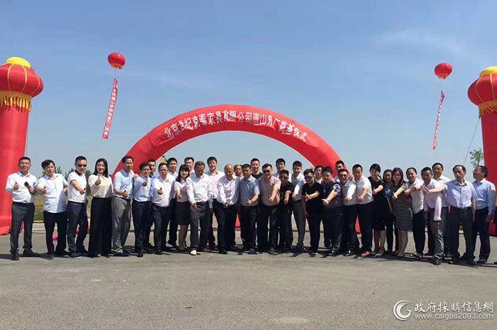 世纪京泰芦台新生产基地已开工