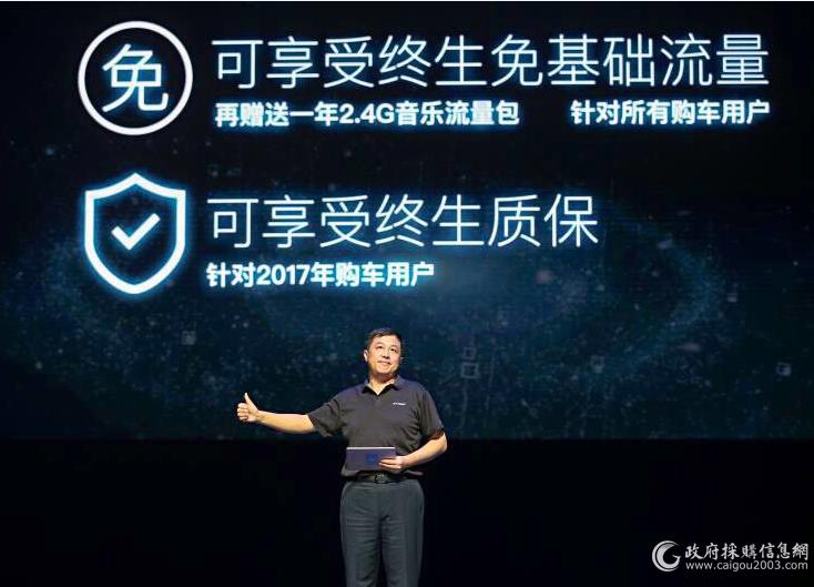 上海汽车集团股份有限公司副总裁蓝青松