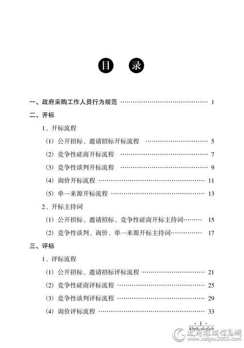 文本1.jpg