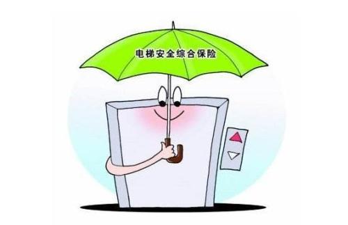 《沈阳市创新电梯安全监管工作机制实施方案》发布