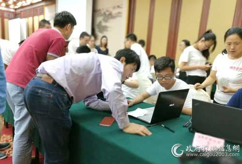 27家电子商城首次入围中直机关协议供货项目