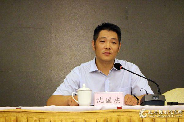 南通市公共资源交易中心负责人沈国庆