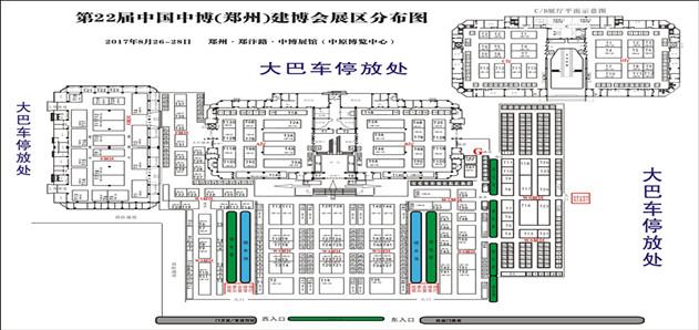 2017年第二十二届郑州中博定制家居博览会