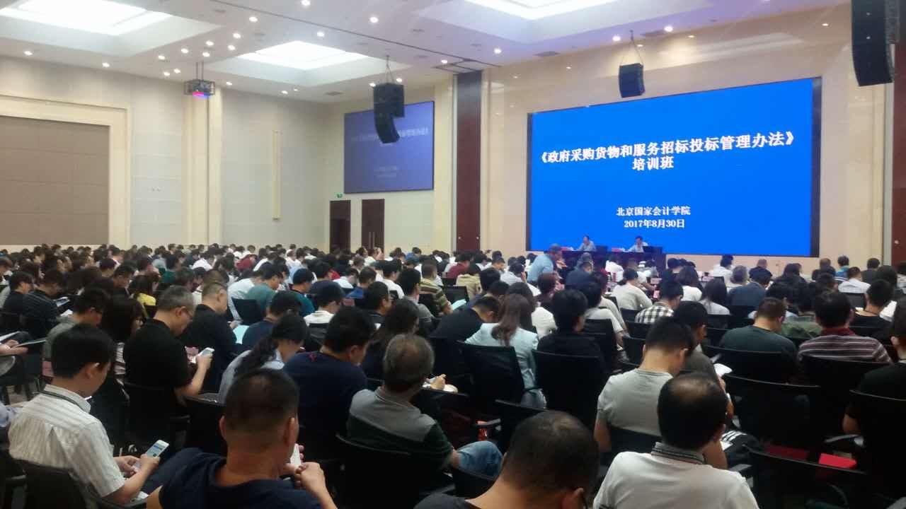 8月30日,财政部在国家会计学院举办培训班,就《龙8国际货物和服务招标投标管理办法》进行培训。