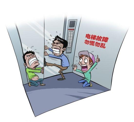 湖南省2017年质量月活动开启:电梯质量最受关注