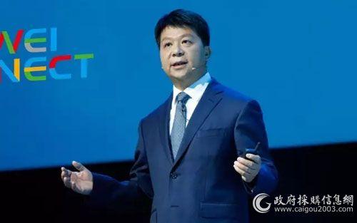 华为副董事长、轮值CEO 郭平