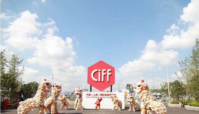 第40届中国上海国际家具博览会